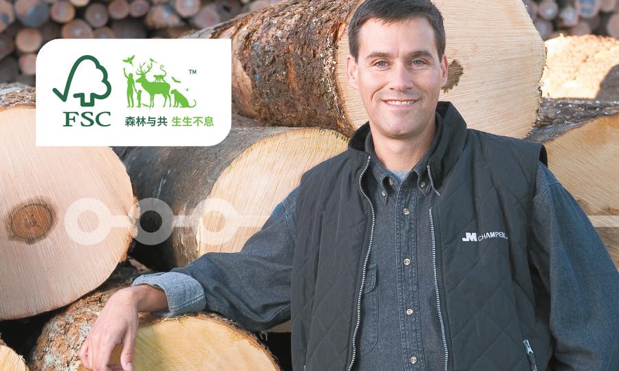 持久的森林资源,大家的森林资源 - Champeau 硬木产品杰出企业c